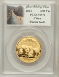 China:People's Republic of China, 2013 China Panda Gold 200 Yuan (1/2 oz) First Releases MS70 PCGS. Great Wall of China. PCGS Population (136). NGC Censu...