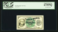 Miscellaneous:Other, Tim Prusmack Money Art 25¢ New York Statehood Fractional CurrencyPCGS Superb Gem New 67PPQ.. ...