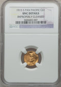 Commemorative Gold: , 1915-S G$1 Panama-Pacific Gold Dollar -- Improperly Cleaned -- NGCDetails. Unc. NGC Census: (6/3498). PCGS Population (41/...