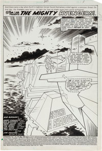 Gene Colan and Dan Green Avengers #207 Page 1 Original Art (Marvel, 1981)