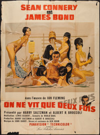 "You Only Live Twice (United Artists, 1967). French Grande (47"" X 63"") Style B. James Bond"