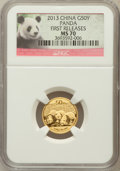 China:People's Republic of China, 2013 China Panda Gold 50 Yuan (1/10th oz), First Releases MS70 NGC. NGC Census: (105). PCGS Population (336)....