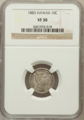 Coins of Hawaii: , 1883 10C Hawaii Ten Cents VF30 NGC. NGC Census: (24/321). PCGSPopulation (48/513). Mintage: 250,000. ...