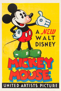 "Mickey Mouse Stock Poster (United Artists, 1932). One Sheet (27"" X 41"")"