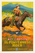 "Movie Posters:Western, The Pony Express Rider (Aywon Film, 1926). One Sheet (27"" X40.5"").. ..."