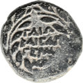 Ancients:Judaea, Ancients: Herod Antipas (4 BC-AD 39). AE full denomination (22.6mm,14.59 gm, 1h)....