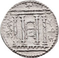 Ancients:Judaea, Ancients: Bar Kokhba Revolt (AD 132 - 135). AR sela (26.3mm, 13.26gm, 1h)....