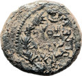 Ancients:Judaea, Ancients: Bar Kokhba Revolt (AD 132 - 135). Æ large bronze (32.6mm, 19.74 gm, 12h)....