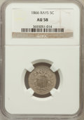 Shield Nickels: , 1866 5C Rays AU58 NGC. NGC Census: (110/1217). PCGS Population(120/1130). Mintage: 14,742,500. Numismedia Wsl. Price for p...