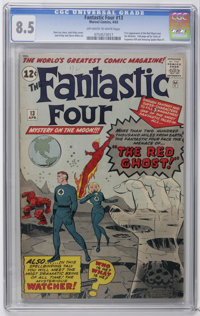 Fantastic Four #13 (Marvel, 1963) CGC VF+ 8.5 Off-white to white pages. First appearance of the Watcher. First appearanc...