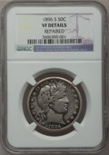 Barber Half Dollars: , 1896-S 50C -- Repaired -- NGC Details. VF. NGC Census: (2/60). PCGSPopulation (13/149). Mintage: 1,140,948. Numismedia Wsl...