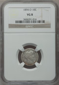 Barber Dimes: , 1894-O 10C VG8 NGC. NGC Census: (6/72). PCGS Population (6/134).Mintage: 720,000. Numismedia Wsl. Price for problem free N...