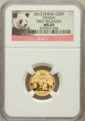 China:People's Republic of China, 2013 China Panda Gold 50 Yuan (1/10th oz), First Releases MS69 NGC. NGC Census: (80/105). PCGS Population (54/336)....