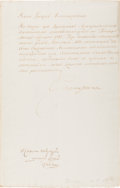 Autographs:Non-American, Catherine the Great Letter Signed...