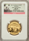 China:People's Republic of China, 2013 China Panda Gold 200 Yuan (1/2 oz) First Releases MS70 NGC. NGC Census: (67). PCGS Population (136)....