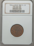 Two Cent Pieces: , 1864 2C Large Motto MS64 Red and Brown NGC. NGC Census: (540/670).PCGS Population (962/314). Mintage: 19,847,500. Numismed...