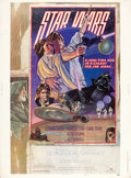 "Movie Posters:Science Fiction, Star Wars (20th Century Fox, 1978). Poster (30"" X 40"") Style D....."