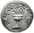 Ancients:Judaea, Ancients: Jewish War (66 - 70 AD). AR half-shekel (18mm, 6.82 gm, 11h)....