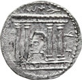 Ancients:Judaea, Ancients: Bar Kokhba Revolt (AD 132 - 135). AR sela (26mm, 12.63gm, 12h)....