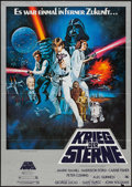 """Movie Posters:Science Fiction, Star Wars (20th Century Fox, 1977). German A1 (23"""" X 33""""). ScienceFiction.. ..."""