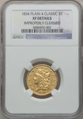 Classic Half Eagles: , 1834 $5 Plain 4 -- Improperly Cleaned -- NGC Details. XF. NGCCensus: (149/1662). PCGS Population (165/877). Mintage: 657,4...