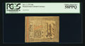 Colonial Notes:Pennsylvania, Pennsylvania October 1, 1773 10s PCGS Choice About New 58PPQ.. ...