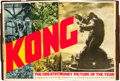 "Movie Posters:Miscellaneous, RKO Exhibitor Book (RKO, 1932-1933). Softcover Book (MultiplePages, 9.25"" X 11.25"").. ..."