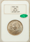 Commemorative Silver: , 1935 50C Arkansas MS65 NGC. CAC. NGC Census: (393/95). PCGSPopulation (513/177). Mintage: 13,012. Numismedia Wsl. Price fo...