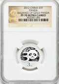China, China: People's Republic gold and silver Panda Trio 2012,... (Total: 3 coins)