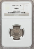 Shield Nickels: , 1866 5C Rays MS60 NGC. NGC Census: (7/1210). PCGS Population(21/1109). Mintage: 14,742,500. Numismedia Wsl. Price for prob...