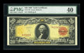 Large Size:Gold Certificates, Fr. 1179 $20 1905 Gold Certificate PMG Extremely Fine 40....