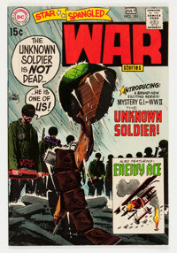 Star Spangled War Stories #151 Savannah pedigree (DC, 1970) Condition: NM-