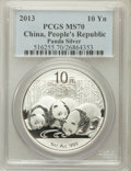 China:People's Republic of China, 2013 10Y Panda Silver (1oz) MS70 PCGS. PCGS Population (4230). NGC Census: (0)....