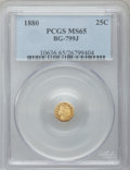 California Fractional Gold: , 1880 25C Indian Octagonal 25 Cents, BG-799J, R.3, MS65 PCGS. PCGSPopulation (36/7). NGC Census: (7/3). ...
