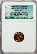 Modern Bullion Coins, 2008-W $5 Tenth-Ounce Gold American Buffalo, First Year of IssuePR70 Ultra Cameo NGC. Ex: .9999 Fine. NGC Census: (1717)....