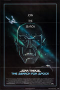 "Movie Posters:Science Fiction, Star Trek III: The Search for Spock (Paramount, 1984). One Sheet (27"" X 41""). Science Fiction.. ..."