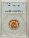 Lincoln Cents: , 1930-D 1C MS65 Red PCGS. PCGS Population (464/114). NGC Census:(196/131). Mintage: 40,100,000. Numismedia Wsl. Price for p...