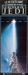 "Movie Posters:Science Fiction, Return of the Jedi (20th Century Fox, 1983). French Door Panel (23""X 62"") Advance. From the collection of the late John L..."