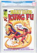 Magazines:Superhero, The Deadly Hands of Kung Fu #18 (Marvel, 1975) CGC NM+ 9.6 Whitepages....