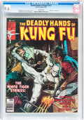 Magazines:Superhero, The Deadly Hands of Kung Fu #27 (Marvel, 1976) CGC NM+ 9.6 Whitepages....