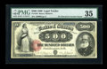 Large Size:Legal Tender Notes, Fr. 185l $500 1880 Legal Tender PMG Choice Very Fine 35....