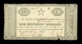 Obsoletes By State:Texas, Houston, TX- Republic of Texas First Issue of Notes $100 Dec.15, 1837 Cr. H9, Medlar 40, Olson 479. ...
