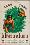 """Movie Posters:Adventure, Jungle Book (Eclair Journal, R-1950s). French Affiche (31.5"""" X47""""). Adventure.. ..."""
