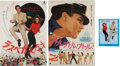 Music Memorabilia:Posters, Elvis Presley Japanese Movie Poster Group (1960s-70s).... (Total: 3Items)