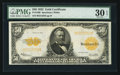 Large Size:Gold Certificates, Fr. 1200 $50 1922 Gold Certificate PMG Very Fine 30 EPQ.. ...