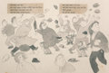 Mainstream Illustration, GARTH WILLIAMS (American, 1912-1996). Three Little Animals, pagedesign, 1956. Ink wash and pencil on board with text ap...(Total: 3 Items)