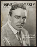 """Movie Posters:Miscellaneous, Universal Weekly (Universal, 5 July 1924). Magazine (40 Pages, 8"""" X10.5""""). Miscellaneous.. ..."""