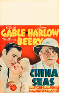 "Movie Posters:Romance, China Seas (MGM, 1935). Window Card (14"" X 22"").. ..."