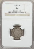 Liberty Nickels: , 1912-S 5C Good 6 NGC. NGC Census: (55/988). PCGS Population(110/1743). Mintage: 238,000. Numismedia Wsl. Price for problem...