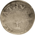 1652 SHILNG Oak Tree Shilling AG3 PCGS. Noe-14, Crosby 7-B, R.4. 65.90 grains. Uneven wear due to a central bend causes...